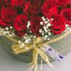 The botanist - Box of roses